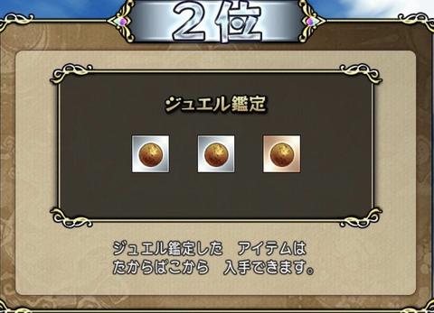 B8042AA4-899C-4796-BA8D-27CF0B98A742