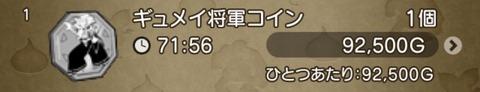 56034B76-24D2-4279-A6F1-8F1FDBA44E64