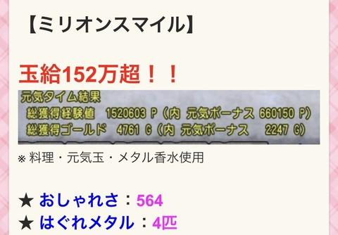 C2BCB48C-B6C7-438F-93A5-57FDD43972A1