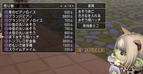 040D2692-5EA1-400A-834E-D4C02F0EA782