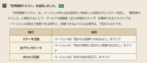 2DCC73C9-52A0-46C3-BD6B-7650455B0C4D