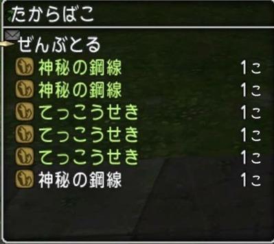 B5F71E3B-DF39-4EE7-8DCB-06D90B587948