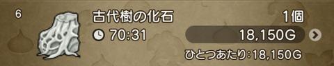 8780EFE0-5559-4A48-9CD5-608C80B066BE