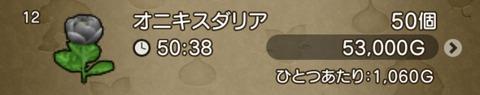2CC84D42-8798-4DF2-A7E8-FF76A866FAE7