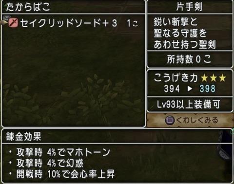 A5CD4889-354F-4701-AAA6-07EF0F974A07