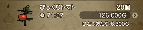 1AFBECDC-1038-4345-A4A8-1D58B26044FE