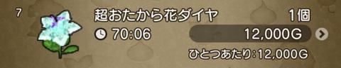 AA21E90A-07A5-4B7E-A0F4-426BA00BAD84