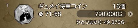 6E45BAE3-2D77-4F3B-8005-D8E01B24ABE3