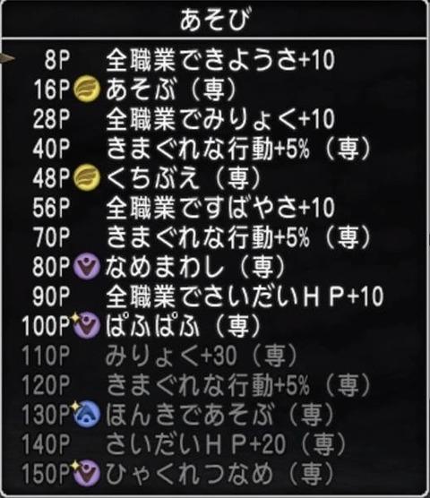 C4112743-18BD-4A11-8589-5142BE33B3A8