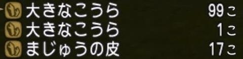 8F99681D-558A-4D37-A4BD-91D7D7B4EE24