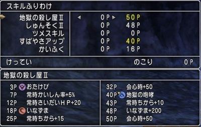 BF0ACF61-E1EE-40D0-87F4-0AFDEF050140