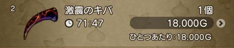 424BA473-6E1D-4B8C-945A-9A0BD2E17FEA