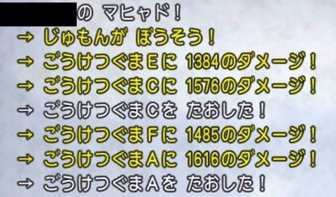 78F40CFD-B2FC-45C9-B1E4-337F4A733F83