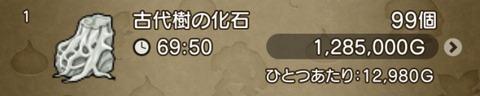 643361BC-576B-4EC2-95E4-462A6F0913CB