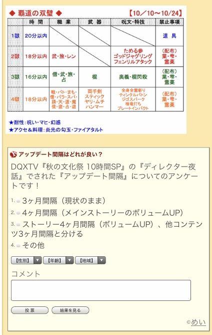 28C1B005-A0D9-4894-AB52-589DED14C370