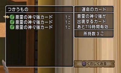 4CCDD2E7-B40D-4C09-B726-28DF579DAABD
