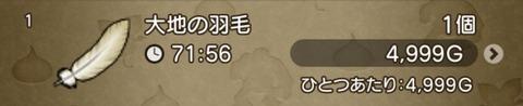 5FFE85F9-1099-460A-9B24-78AF29F8E8D4