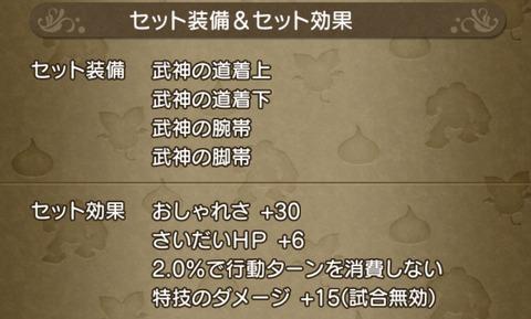 17B6F737-785F-48F4-8FDD-4BA05A95BEE3