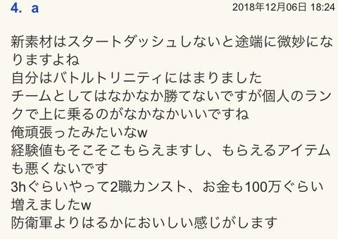 D6ECE285-BCCF-4386-B79A-BEA9352C627D