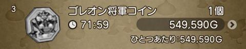 3952AF2C-72A4-4B36-BB19-70D828DAF932