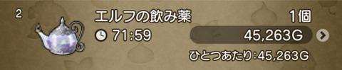 028545CF-A596-4F44-8E6D-FF4D7C6DB883
