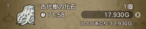 0DD89131-9CCA-43C2-BA51-5D7F79986381