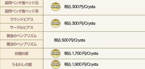 B4FA67F3-0279-4AAE-95B0-DA1C976AAE9D