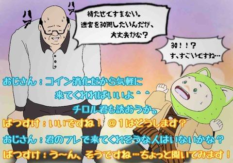 IMG_0939