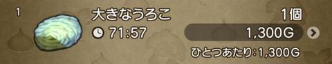 4291737C-AC89-4A09-8621-E08B352BCD3E