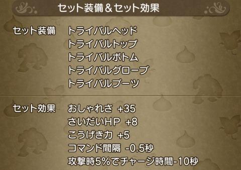 22F26FEA-02B5-42E6-B906-FC1B084F7198