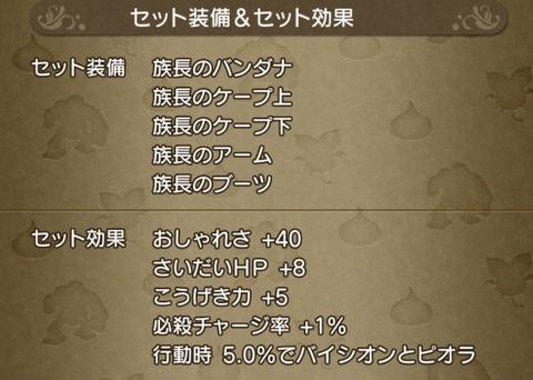 1D40E5CE-1E04-4A2B-9600-801EE127391D