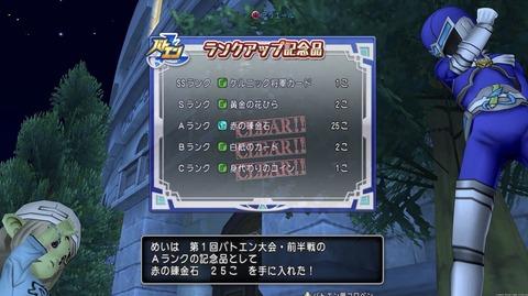 DB7CD58F-C76D-4D1C-8889-2D2C30D12001