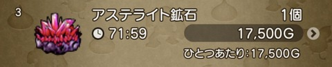 AC53679E-DCF0-4D7E-8227-735A47DF9F18