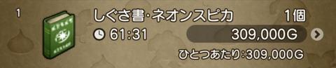 FF0475B6-663D-498C-B4EF-5B1EF7559301