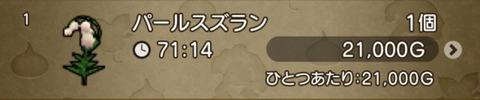 A64F4BD1-6336-4413-BB9D-581A6AA21EB5
