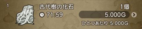 09944EFC-AB22-4A82-91FD-58B5C99CE148