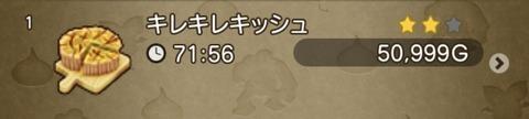 BA37EEFB-1094-47FE-BB6A-8A85E9FB3291