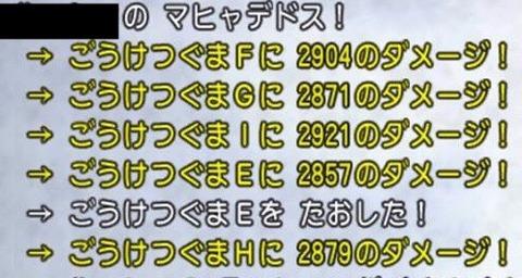 F8C72179-5684-4956-8319-BD9426DC2220