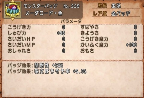 7FB322E6-1940-4F21-943D-8DCD91DCA31B