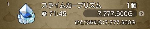 B0A3575D-4DF8-436E-9540-BDC5AB1A1207