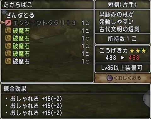 F7B28D93-F1FD-4FCD-8709-9224EC651583
