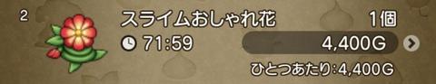 4A3A0544-B717-440D-817E-0EF5E06ABBE1