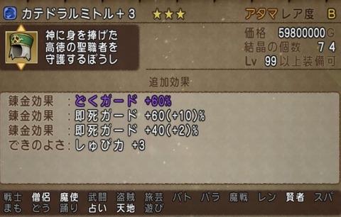 26FD157F-DE47-4440-B5C7-DBD5B6EB0588