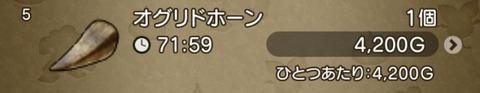 87544E72-1145-42DC-8E5F-75B6D15D0DB8