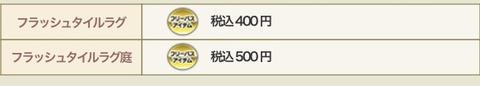 57AB5696-53B2-46C8-B0F1-51A21DD46D23