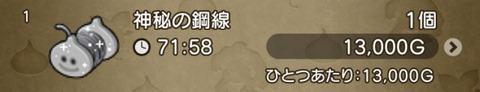 5D51FE2B-1B89-4C34-A1CC-E10827EFB60D
