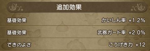 31B01825-4FD6-444B-9D66-99DF6A769440