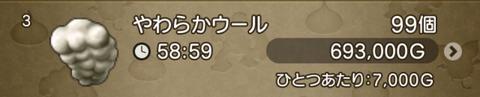 05ED65BB-AE55-4623-AC6A-735AEF29FD1C