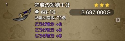 3EDC01E7-7788-4939-9EED-EEF5ED2C6B0F
