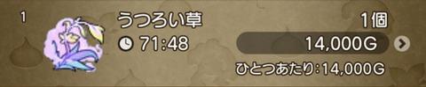45154059-F4FF-4FFE-ADB8-8AEB2CA73D1F